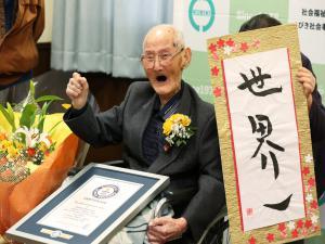 Dünyanın en yaşlı erkeği 112 yaşında hayatını kaybetti